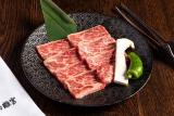 Descuento para el restaurante: Yakiniku Rikyu, en Madrid