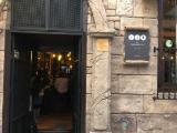 Descuento para el restaurante: BAR BOMBOROMBILLOS en Jaén